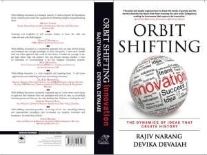 Orbit. RHI cover